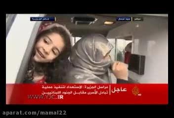 دختر ابوبکر البغدادی