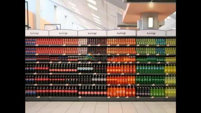 تجهیزات فروشگاهی اروپایی، طراحی و اجرای هایپرمارکت