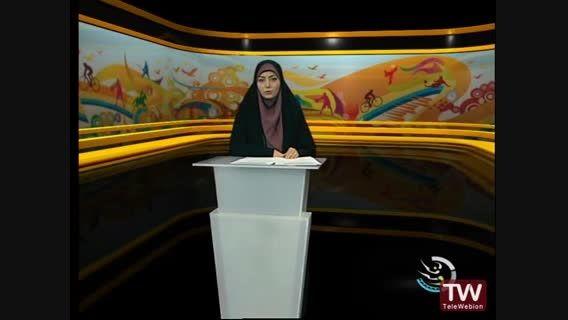 خبر ورزشی 13:15 درباره اسکیت باز نابینای زنجانی