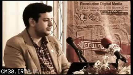رائفی پور: ایا در ایران از کبد جنین استفاده می کنند؟