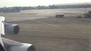 پرواز گردشگری بوئینگ 747SP ایران ایر در آسمان ایران