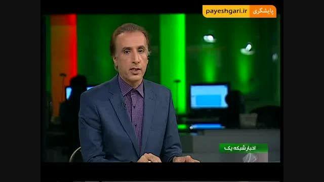 افتتاح چند طرح با حضور معاون اول رئیس جمهور