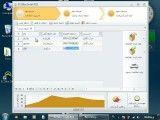 ECOBox2012Small - درس یک - آموزش ساخت جدول و کار با جدول