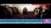 جهادنکاح اجباری و دسته جمعی تکفیری های داعش در موصل