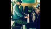پیانو زدن پولاد کیمیایی