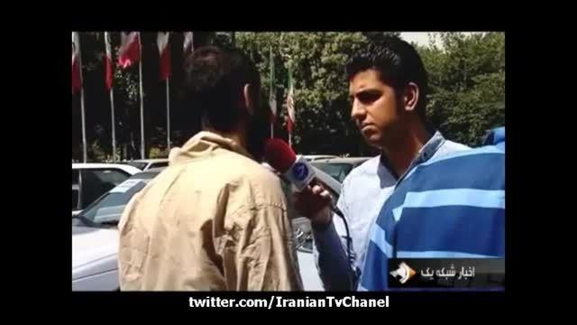 از _دستگیری باند حرفه ای سرقت خودرو در تهران_ تا ...