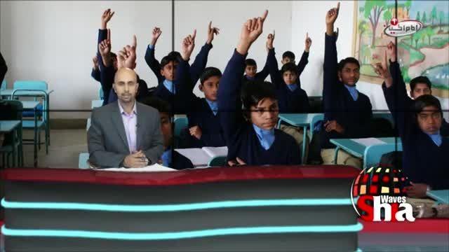 بازداشت ۴۳مربی افراطی مدارس ، در پنجاب پاکستان