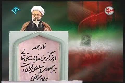 عجز و ناله امام جمعه در مورد 22 بهمن