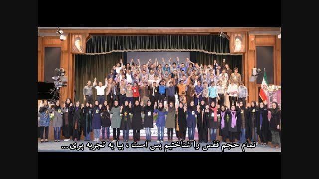 اعلام جمعی از رتبه های برتر کنکور۹۴ از زبان استاد احمدی