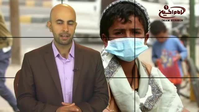 شیوع بیماری مرگبار در عدن، درشرایط محاصره