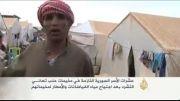 زندگی آوارگان سوریه در بدترین شرایط