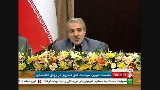 تشریح سیاست تسریع در رونق اقتصادی دولت محمد باقر نوبخت