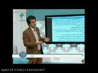 دکتر رضا ناظری-آسیب های بعد از طلاق(قسمت سوم)