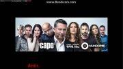 سریال خاطره انگیز الکاپو همراه با اهنگ تیتراژ