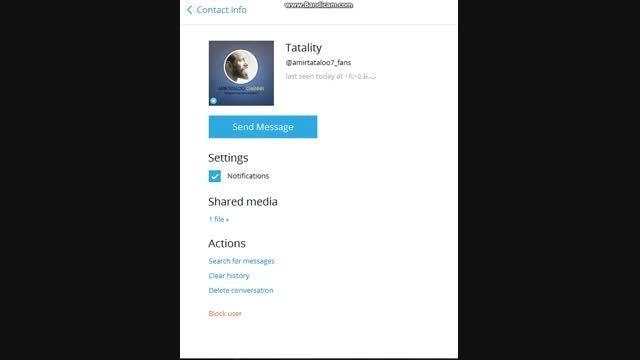 ایدی برای هوادارن تتلو در تلگرام