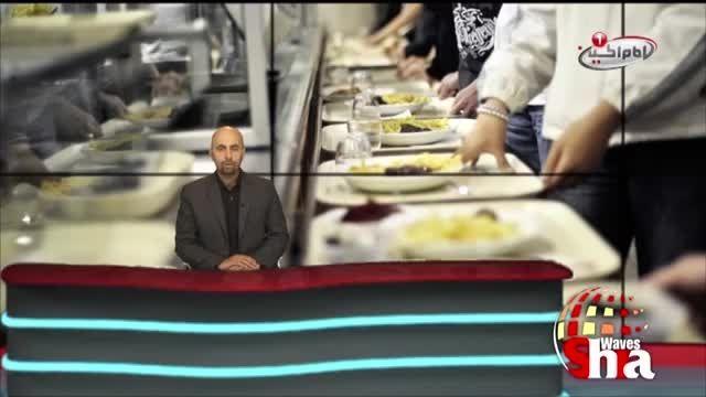 اجبار دانش آموزان فرانسوی بر مصرف گوشت خوک