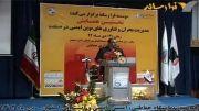 سخنرانی مهندس شیشه فروش مدیرکل بحران استانداری اصفهان