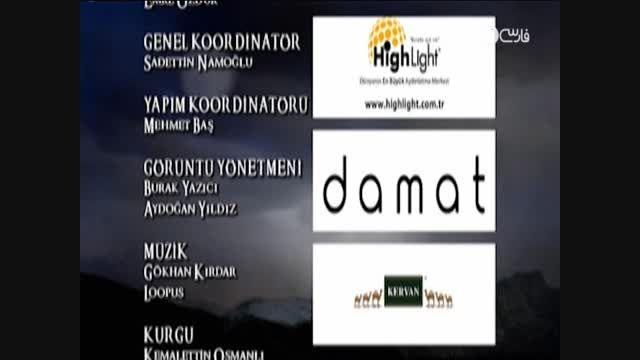 اهنگی زیبا از وادی گرگها سریال ترکیه ای