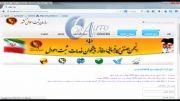 سایت ثبت احوال با PHP