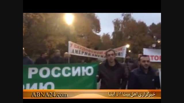 تجمع در مسکو در حمایت از اقدامات پوتین در سوریه