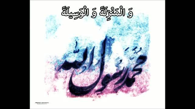 صلوات ابوالحسن ضراب اصفهانی