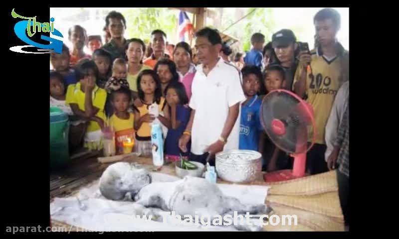 جن در تایلند (www.Thaigasht.com)