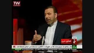 مناظره وزیر ارتباطات در شبکه خبر - 4 بهمن 1393