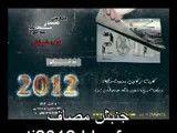 مسجد الاقصی را خراب نکنید - رائفی پور