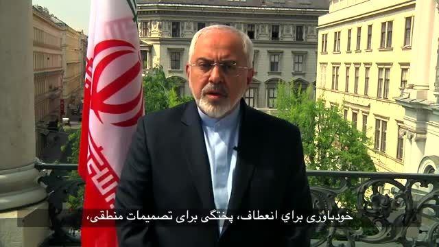 پیام ایران به غرب : بین فشار و توافق یکی را انتخاب کنید