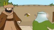 مجموعه ی انیمیشنی داستان هایی از امامان قسمت(1)