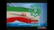 گزارش «20:30» از تعطیلی شبکه های زنجیره ای شیعه نما