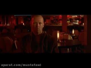 یکی از صحنه های به یاد ماندنی از فیلم های بروس ویلیس