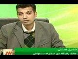 درگیری لفظی مافیای فوتبال با عادل فردوسی پور