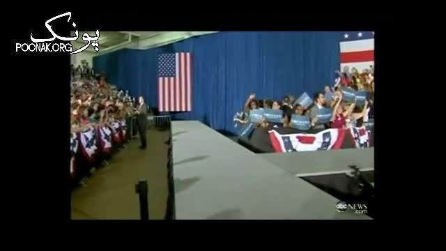زمین خوردن باراک اوباما