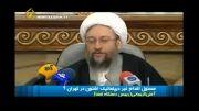 واکنش رئیس دستگاه قضا به دیدار اشتون با محکومین فتنه 88