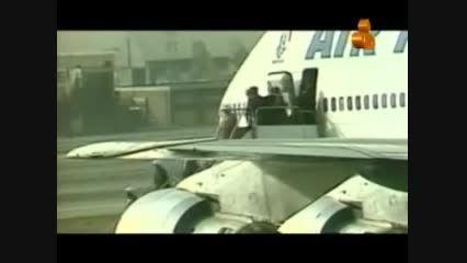 بازگشت امام به میهن پس از تبعید در 12 بهمن 57
