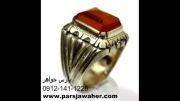 پارس جواهر انگشتر شرف شمس کد 102