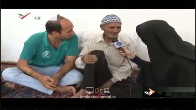 مراسم عروسی پیرترین عروس و داماد ایرانی!
