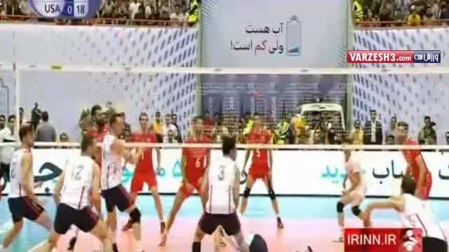 پیش بازی والیبال ایران و آمریکا