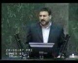 جلسه رای اعتماد به وزیر کشور(دکتر فلاحت پیشه مخالف)