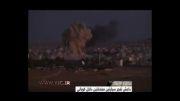 لحظه انفجاردوخودروی بمب گذاری شده درکوبانی...
