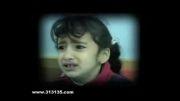 آهنگ مایک هارت در مورد غزه/ما غروب نخواهیم کرد