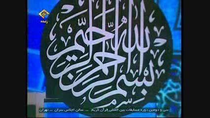تواشیح گروه «سبطین» در مدح پیامبر اعظم(ص)