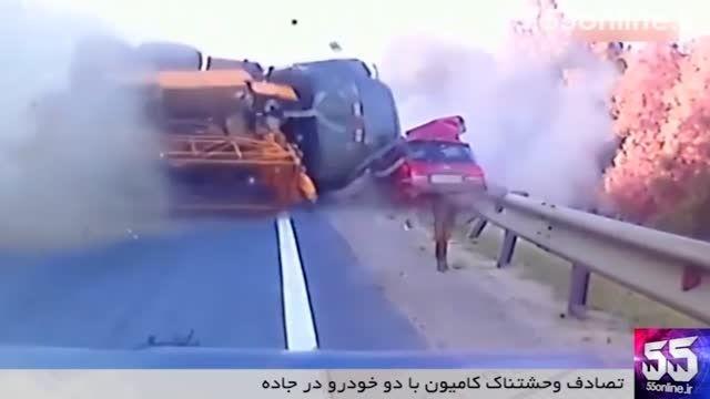 تصادف وحشتناک کامیون با دو خودرو در جاده