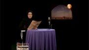 متن خوانی سیما خضرآبادی و بهت نگفتم با صدای ناصرعبدالهی