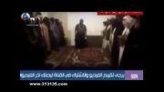جشن ازدواج اجباری داعشی ها