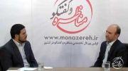 سازمان نظام پزشکی و دستاوردهای آن | گفتگو با دکتر اسماعیل ابراهیمی