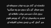 مرتضی پاشایی درگذشت....