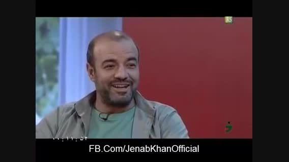 جناب خان و سعید آقاخانی