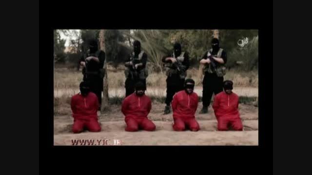 اعدام چهار عراقی توسط داعش